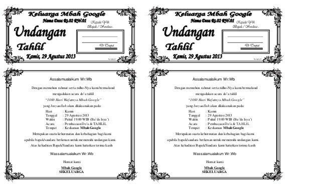 Download contoh undangan tahlil.