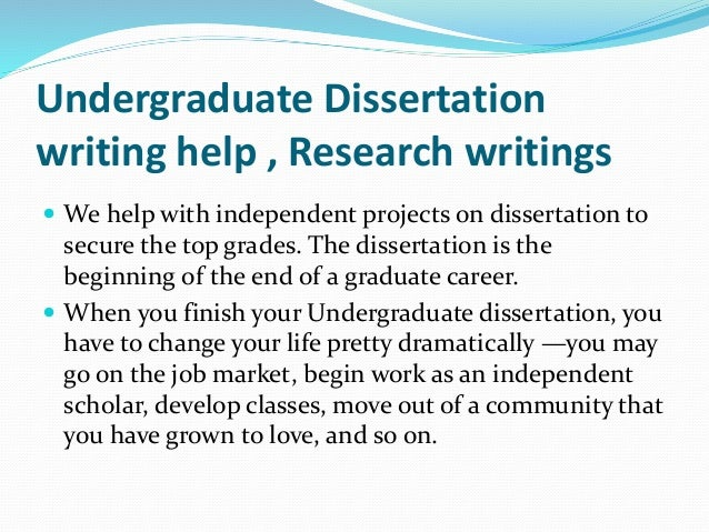 What is an Undergraduate Dissertation?