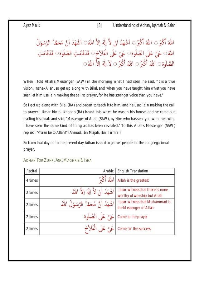 Understanding adhan-iqamah-salah