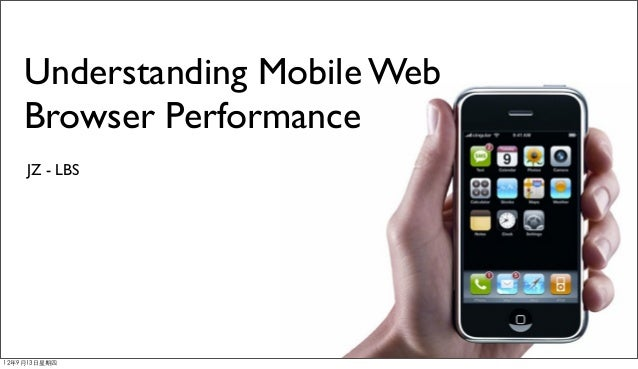 Understanding Mobile Web Browser Performance JZ - LBS  12年9月13日星期四