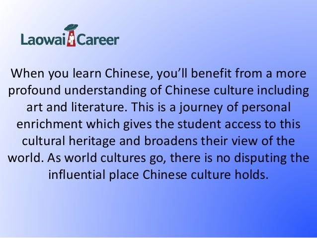 a personal understanding of the chinese history and culture What should i know about muslim culture,  how does culture affect healthcare  it can be helpful to have a general understanding of different cultures.