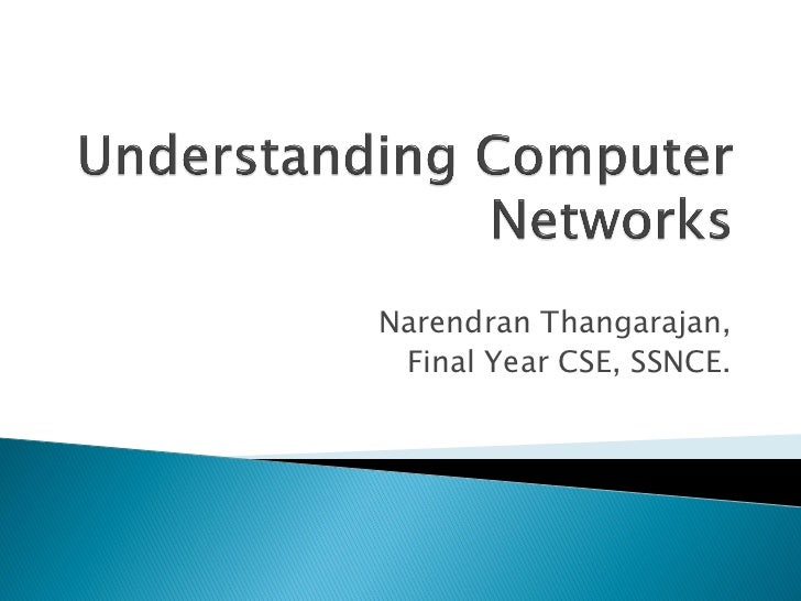 Understanding how computer networking works