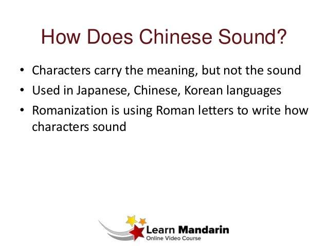 Understanding chinese men