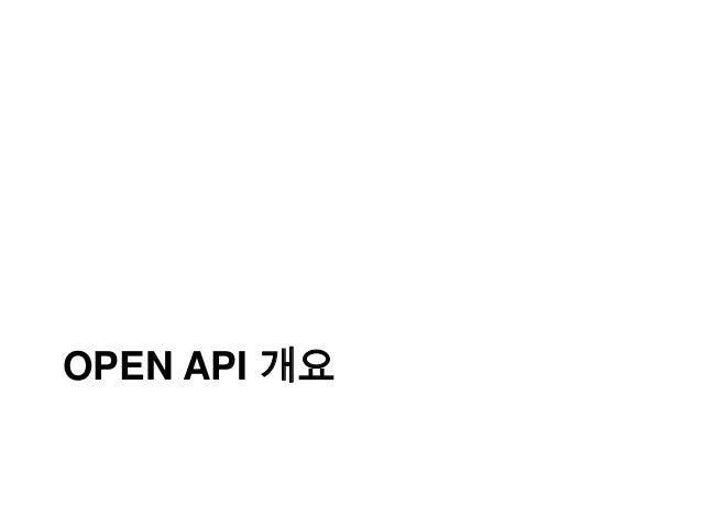 Understanding Open Api Service Slide 2