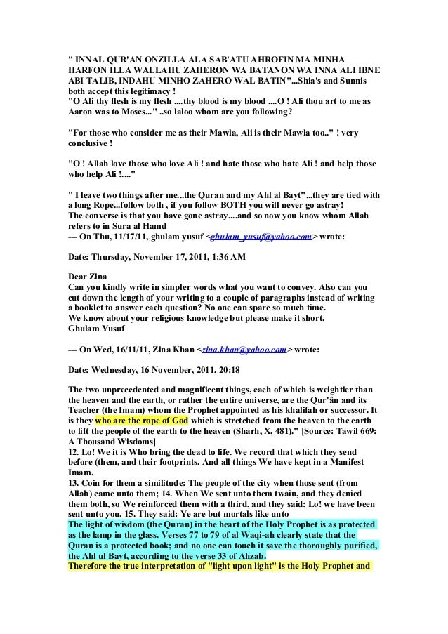 Understanding Ulil Amr Minkum in verse 4 59: Letter to Niyas