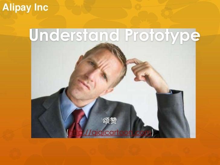 Alipay Inc     Understand Prototype                      颂赞             (http://qiqicartoon.com)