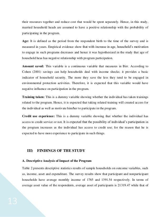 pr application change of marital status