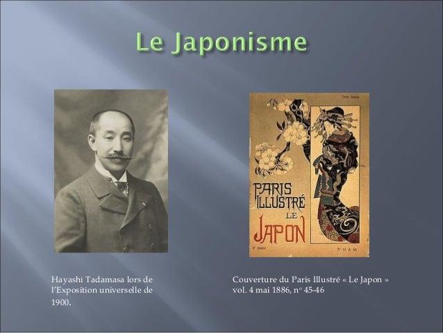 Bashō (à droite) et Sora (à gauche) se séparant à l'onsen de Yamanaka. La Sente étroite du Bout- du-Monde carnet de voyage...