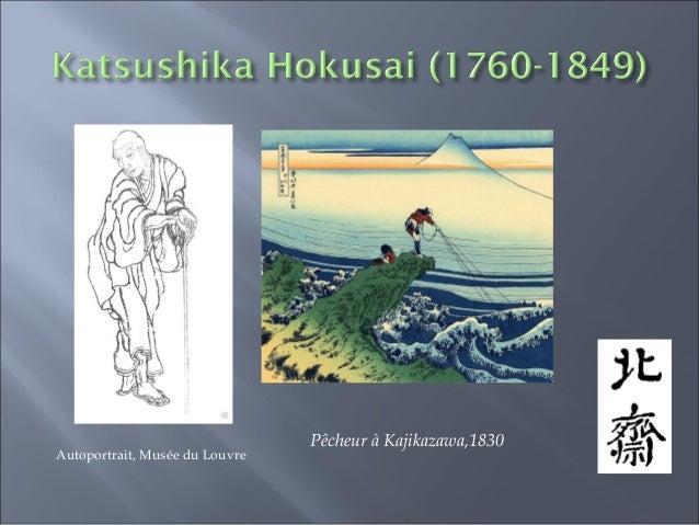 Les «7 samourais» d'Akira Kurosawa, 1954, deviennent «les 7 mercenaires» de John Turges, en 1960