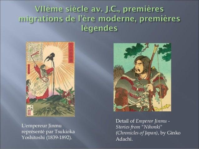 Page d'une version manuscrite de 1371 à 1372 Le Kojiki, «Chronique des faits anciens» est un recueil de mythes concernan...