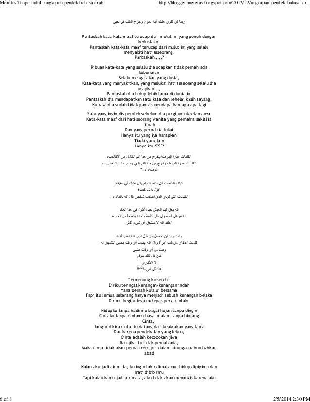 Ungkapan Pendek Bahasa Arab