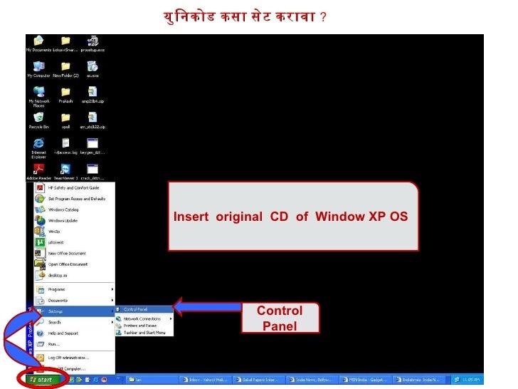 युनिकोड कसा सेट करावा   ?   Control Panel Insert  original  CD  of  Window XP OS