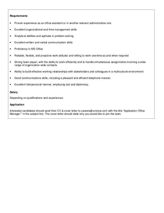 Unicorp job description office manager