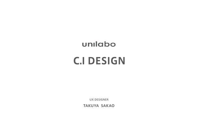 株式会社ユニラボ New CI Design