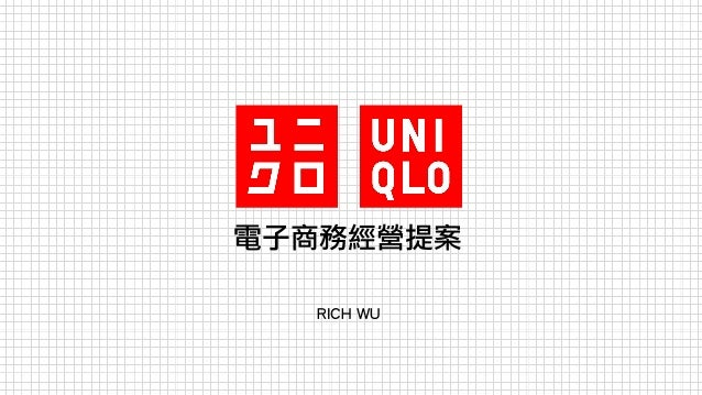 ecommerce business plan for uniqlo