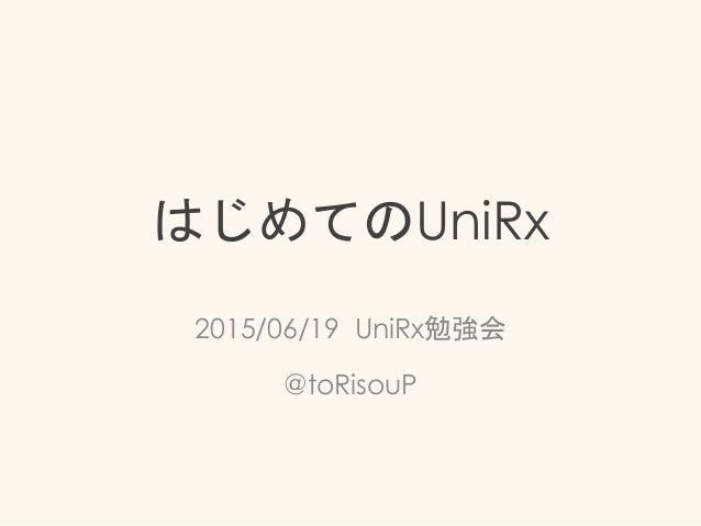 はじめてのUniRx 2015/06/19 UniRx勉強会 @toRisouP