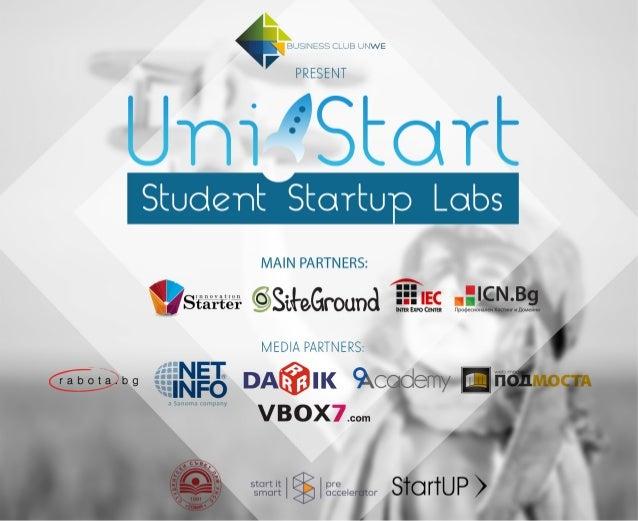 УниСтарт - UniStart - Студентстки Start-Up Лаборатории