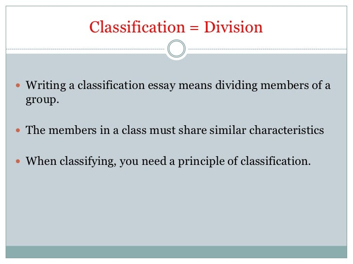 classification essay classification