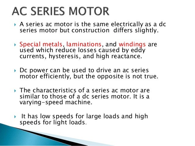 Unit 5 series motor universal motors for Advantages of ac motor