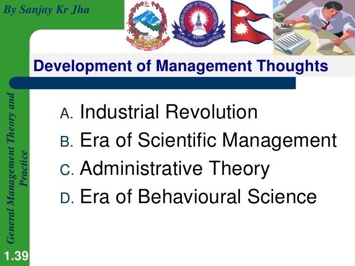 benefits of behavioural science