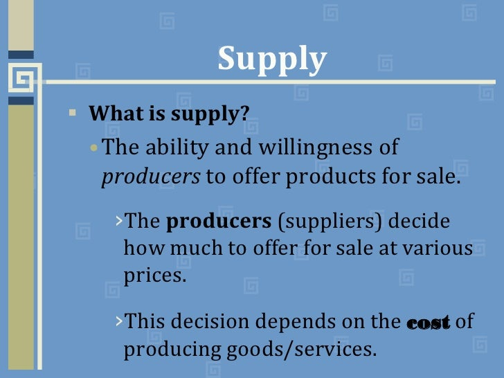 products that are in demand and the example of cds 6 working with product costing in various supply chain environments this chapter contains the following topics:  6522 example: extra costs for co-products and by-products  all demand for co-products and by-products is satisfied from process work orders however, you can specify a percentage from the item process and from a bill of.
