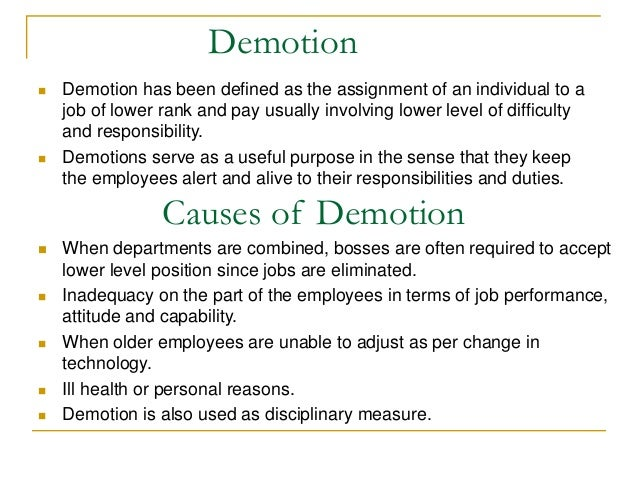 promotion demotion transfer and separation