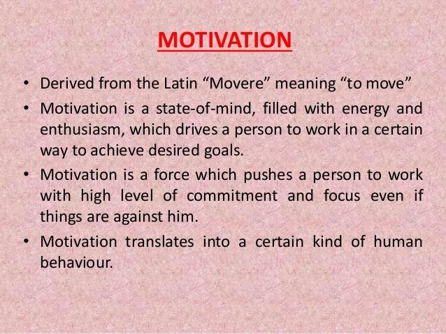 Unit 07  motivation in educational psychology Slide 2
