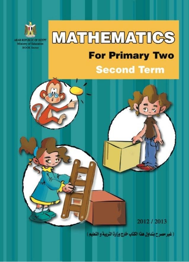Unit1 math book