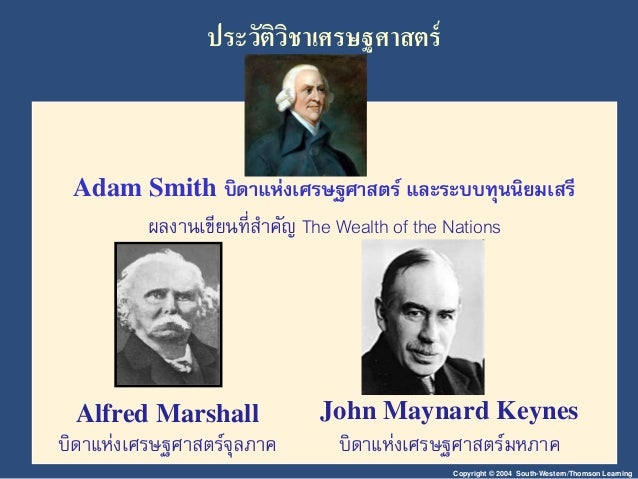 the scarcity and the unlimited wants of mankind Robbin's definition of economics as the science of scarcity and choice is   choice of resources among unlimited needs or desires of civil society as well   by the definition of marshall,economics is the study of mankind in the.