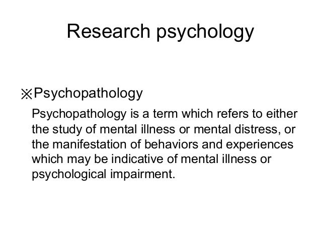 an introduction to the social psychology and the term scientific Psychology essays & research papers  the term psychology is the scientific study of people,  social psychology - 1101 words introduction to psychology.