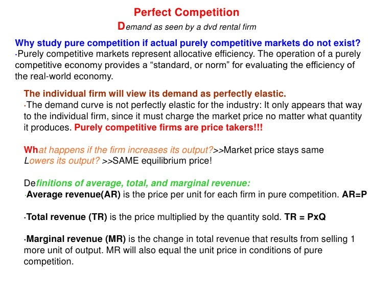 does perfect competition exist in the real world