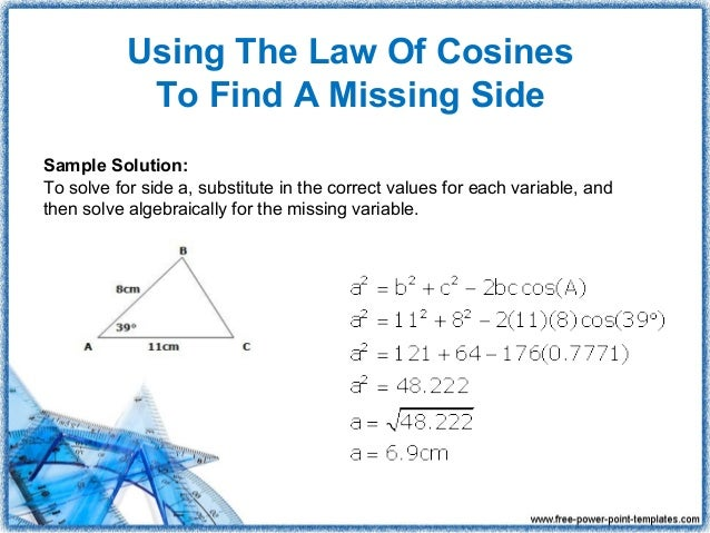 law of cosines word problems pdf