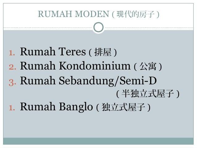 1. Rumah Teres ( 排屋 ) 2. Rumah Kondominium ( 公寓 ) 3. Rumah Sebandung/Semi-D ( 半独立式屋子 ) 1. Rumah Banglo ( 独立式屋子 ) RUMAH MOD...