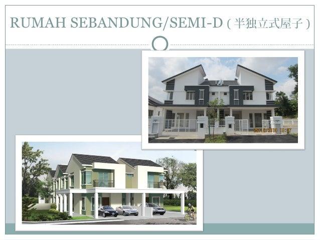 RUMAH SEBANDUNG/SEMI-D ( 半独立式屋子 )