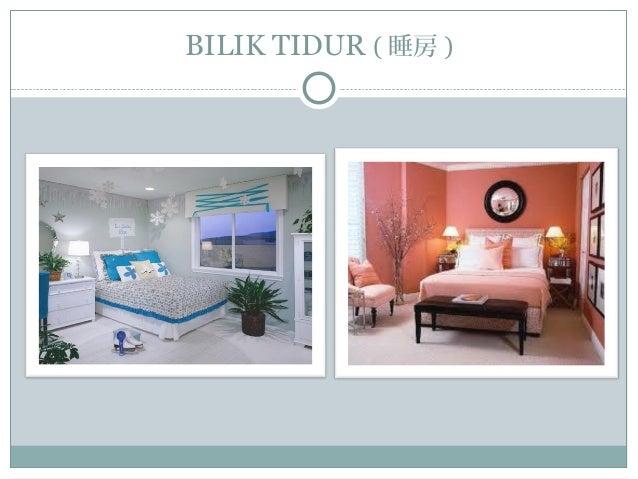 BILIK TIDUR ( 睡房 )