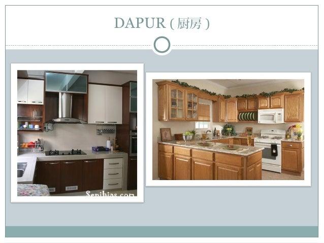 DAPUR ( 厨房 )