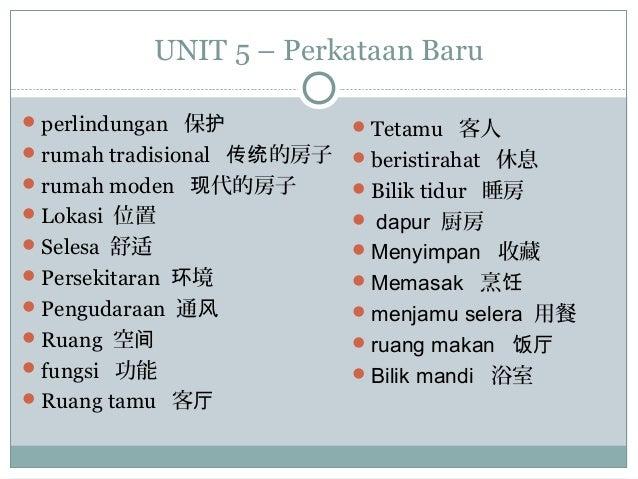 UNIT 5 – Perkataan Baru perlindungan 保护 rumah tradisional 的房子传统 rumah moden 代的房子现 Lokasi 位置 Selesa 舒适 Persekitaran 境...