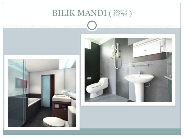 BILIK MANDI ( 浴室 )