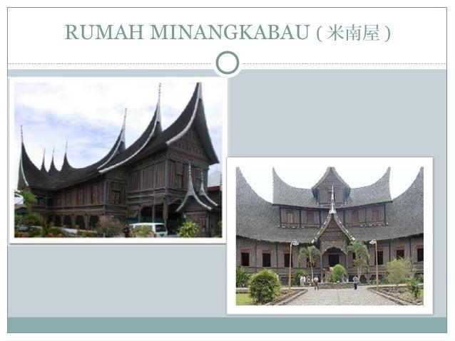 RUMAH MINANGKABAU ( 米南屋 )