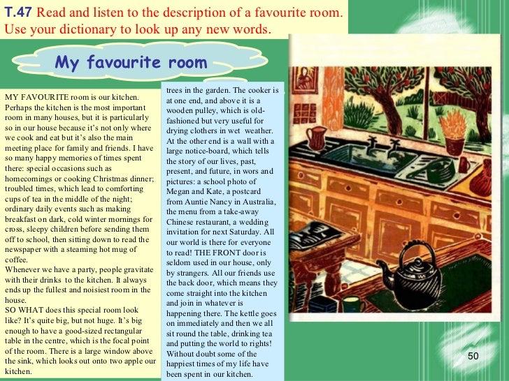essay on my favorite room