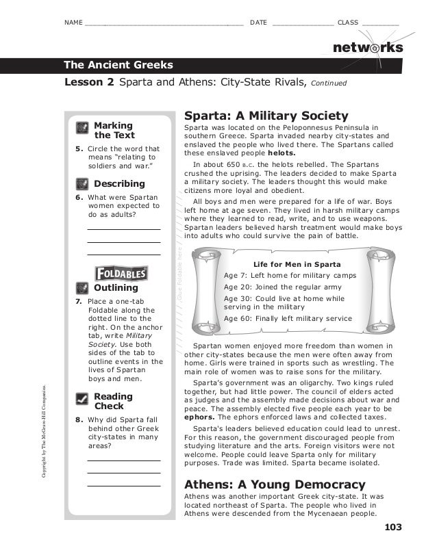 unit 4 homework Chemistry unit 4 attached to this page you will find all the handouts and worksheets for unit 4: atoms and elements chem 40 assignments-r chem 40 .