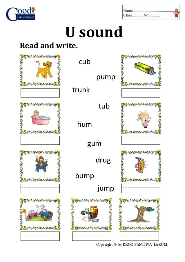 short vowel sounds worksheet