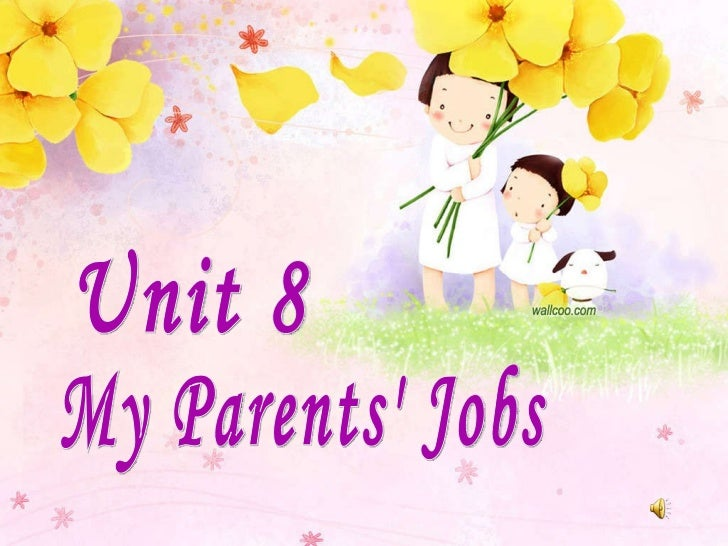 parents jobs перевод