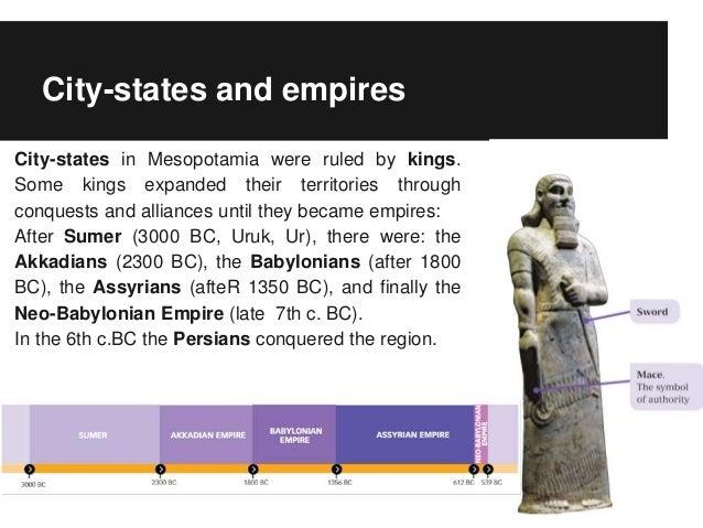 Summary of the Mesopotamian civilization