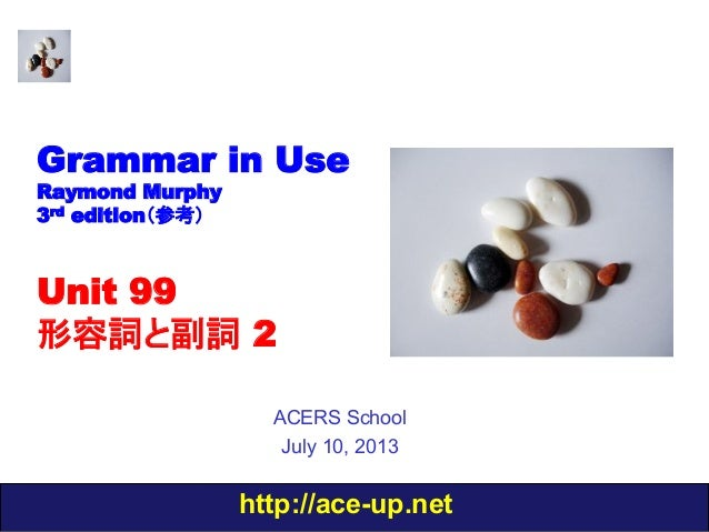 http://ace-up.net Grammar in Use Raymond Murphy 3rd edition(参考) Unit 99 形容詞と副詞 2 ACERS School July 10, 2013