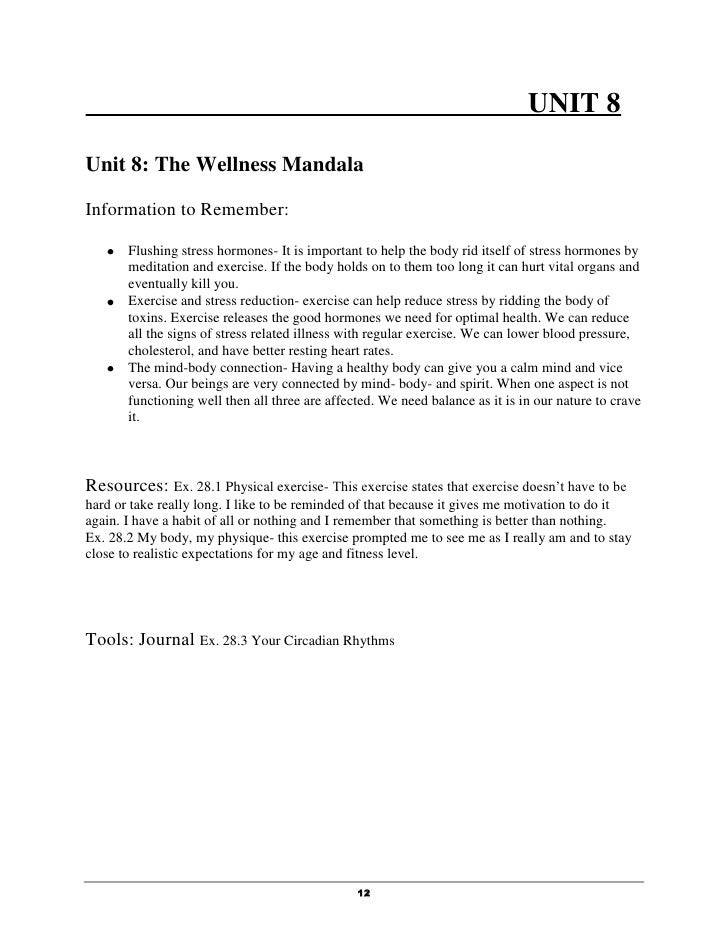 mgmt 533 final paper For more course tutorials visit wwwuoptutorialcom mgmt 570 session project guidelines the purpose of this preparation guide is to provide you with some direction concerning the content, process, and structure of your final class project in the sections below is some helpful information that will prove valuable with respect to facilitating your completion of a course project reflective of the high standards of quality work and personal learning that should be the aim of each.