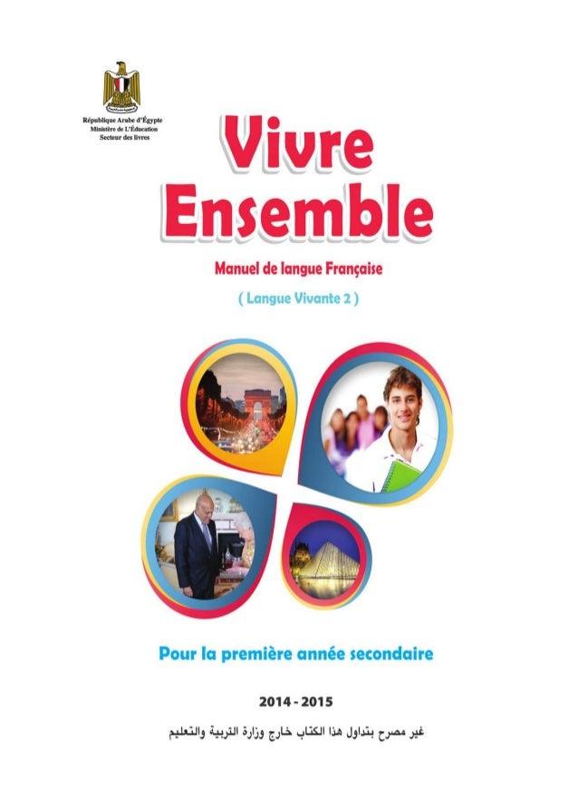 كتاب اللغة الفرنسية Vivre Ensemble أولى ثانوى الجديد2015  Slide 2