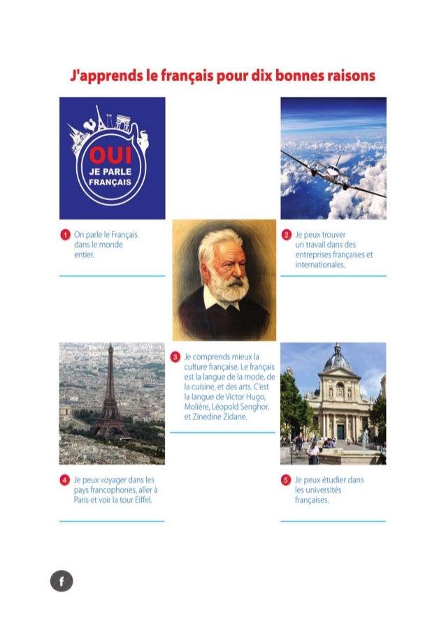 كتاب اللغة الفرنسية Vivre Ensemble أولى ثانوى الجديد2015