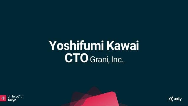 【Unite 2017 Tokyo】「黒騎士と白の魔王」にみるC#で統一したサーバー/クライアント開発と現実的なUniRx使いこなし術 Slide 3