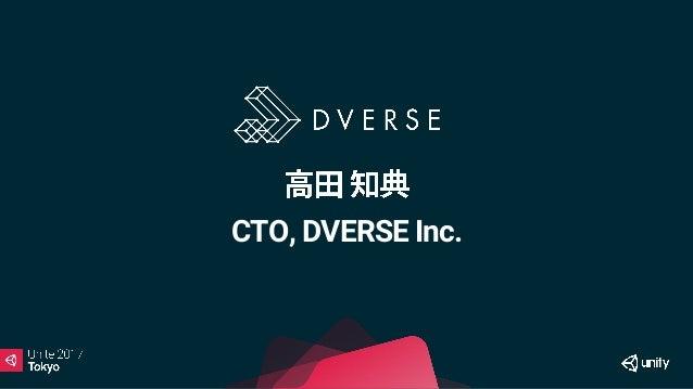 CTO, DVERSE Inc.